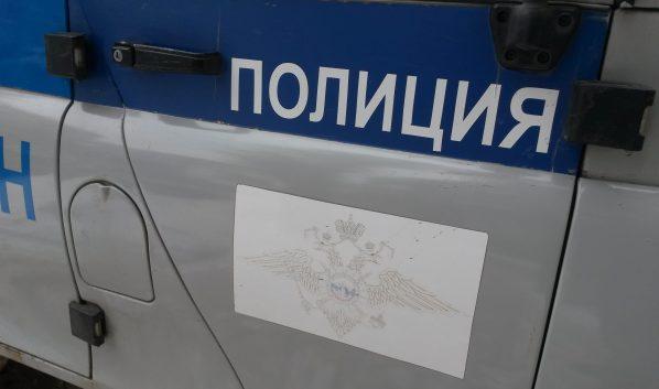 Полицейские изъяли запрещенное вещество.