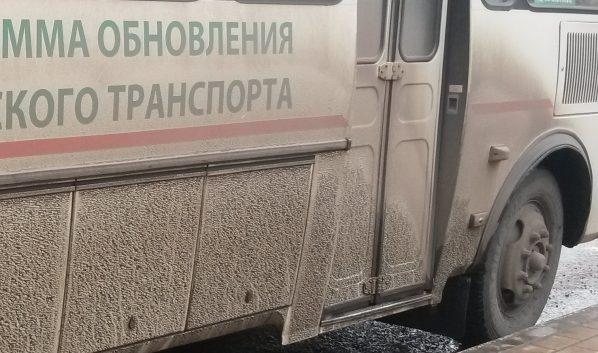 Маршрутный ПАЗ нарушил ПДД.