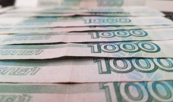 Чиновница получила 70 тысяч рублей.
