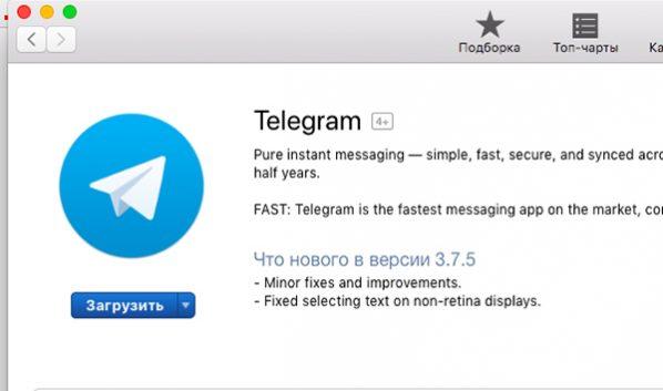 Telegram.