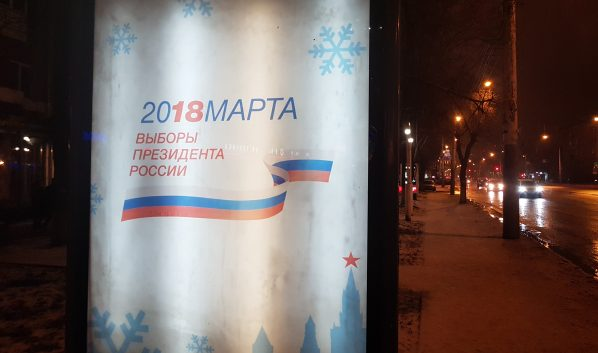 https://novostivoronezha.ru/wp-content/uploads/2018/02/20180106_182740-598x353.jpg