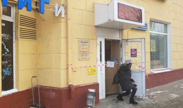 Магазин закрыли для посетителей.