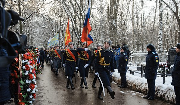 В Воронеже простились с летчиком-героем.