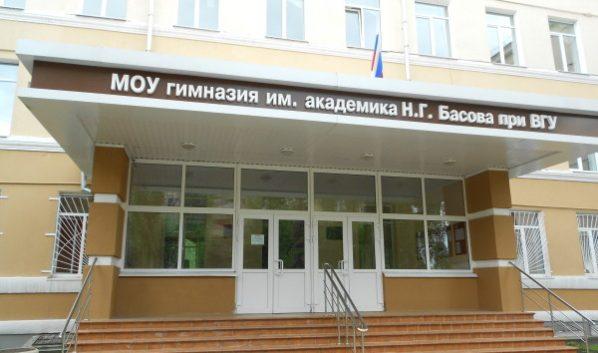 В гимназии на карантин закрыли первую смену.