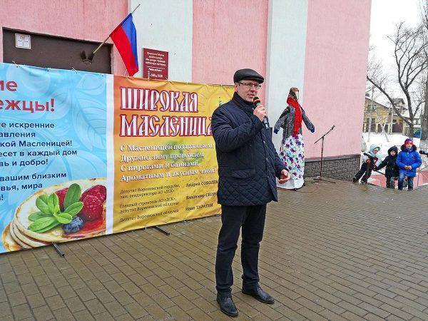 Иван Таратин.