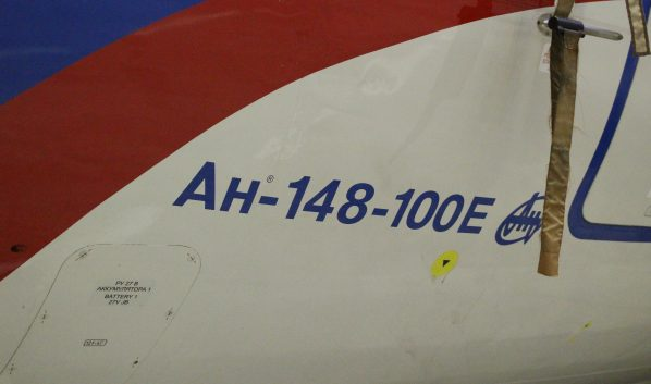 Ан-148 собирали на Воронежском авиазаводе.