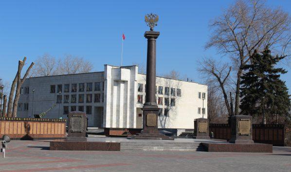 Мемориал установят в парке Патриотов.