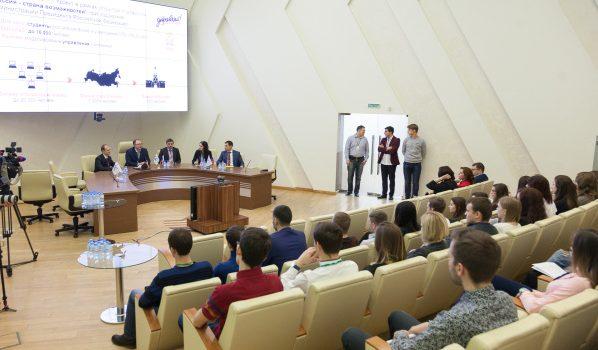 Полуфинал Кубка по менеджменту «Управляй».