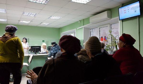 Воронежцев проконсультируют онкологи.