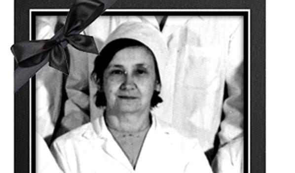 Елена Боброва.