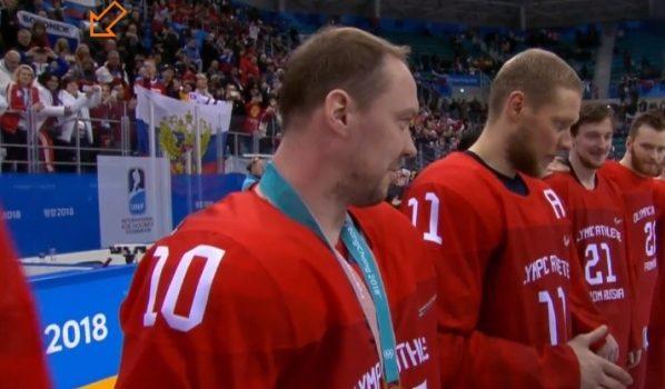На трибунах держали флаг Воронеж.