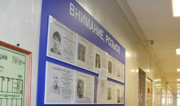 В Воронежской области ищут 457 людей.