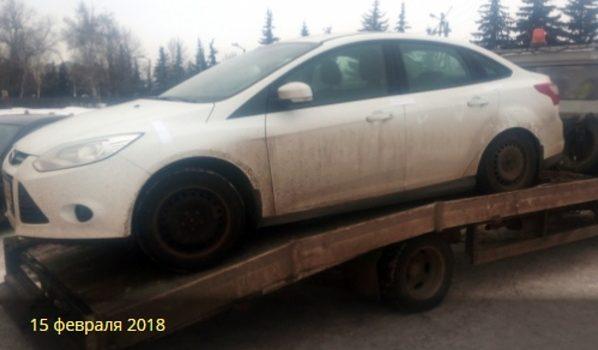 Машину арестовали и передали на ответственное хранение.