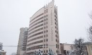 Центрально-Черноземный банк ПАС Сбербанк.