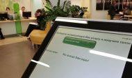 Все больше операций для юрлиц переводят из офлайна в онлайн.