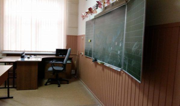 Школьников досрочно отправят на каникулы.