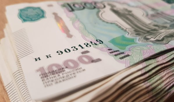 Воронежец скрылся с деньгами местных жителей.