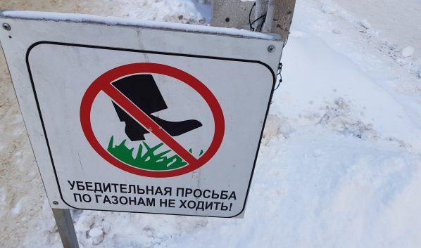 Весна пока будет снежной и морозной.