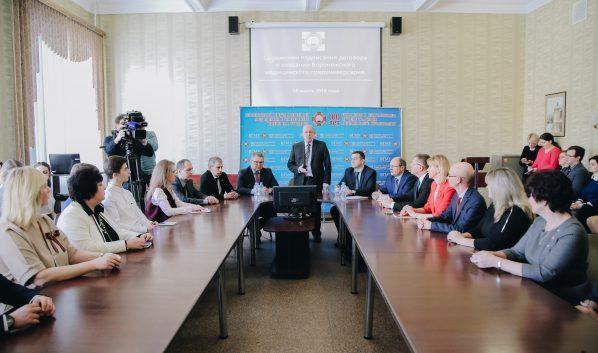 Подписание соглашения о создании предуниверсария.