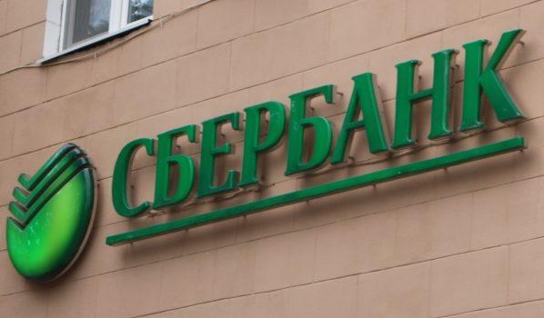 Сберегательный банк  выдал ипотечных кредитов неменее  чем натриллион руб.