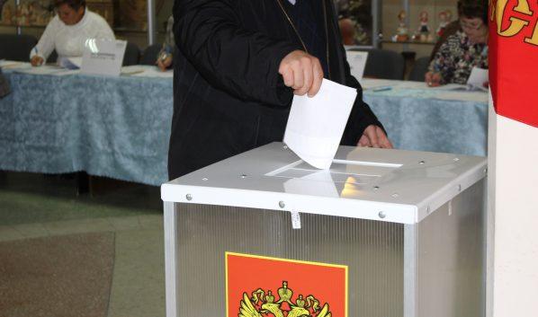 Воронежцы начали голосовать.