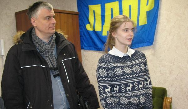 Александра с отцом.