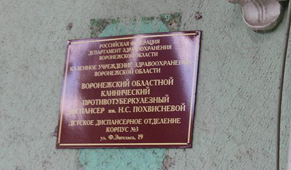 Граждане Башкирии смогут бесплатно пройти флюорографию