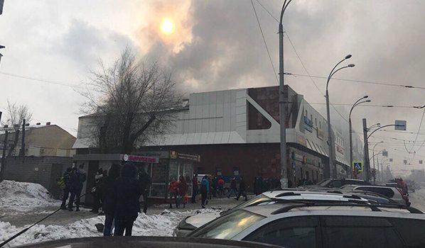 ОхранникТЦ вКемерово отключил систему оповещения после сигнала опожаре— СКР