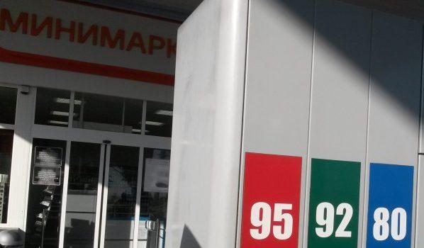 С заправки украли 80 литров бензина.