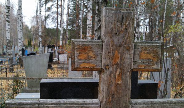 Многие кладбища сейчас затопил паводок.