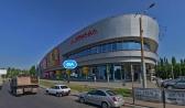 ТЦ «Армада» в Воронеже.