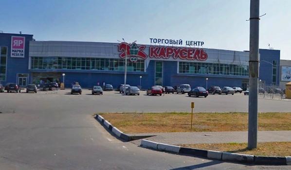ТЦ «Карусель» в Воронеже.