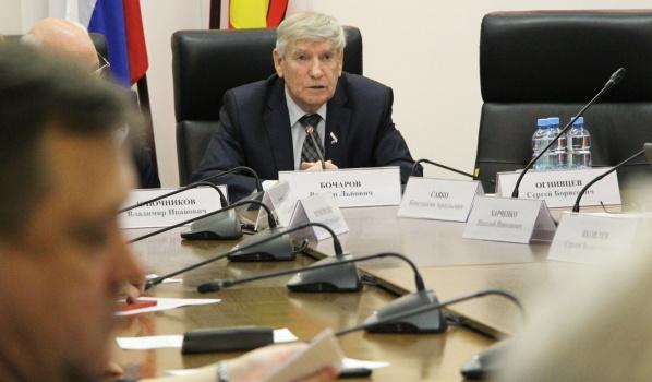 Общественный совет по проблемам комплексного освоения никелевых месторождений в Воронежской области.
