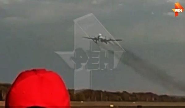 Самолет успешно сел.