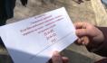 В Калачеевском районе объявили режим ЧС.
