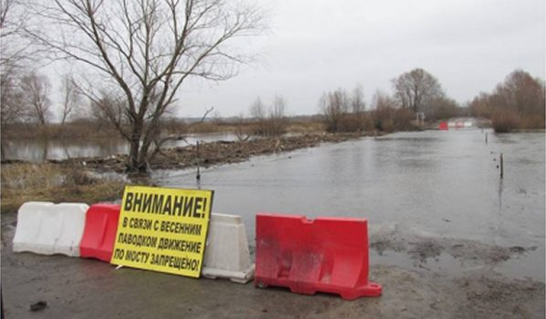 Паводок в Воронежской области.