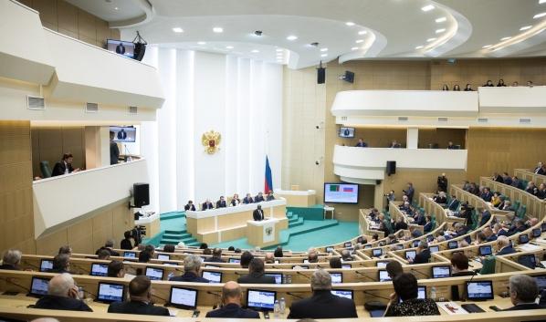 Заседание в Совете Федерации.
