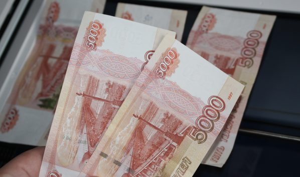 Воронежца подозревают в отмывании денег.
