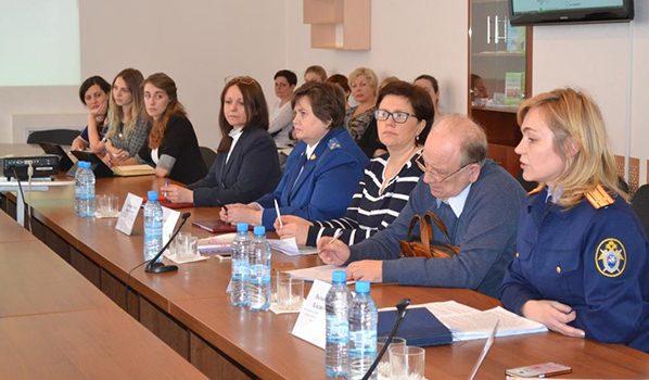 В Воронеже состоялся семинар.