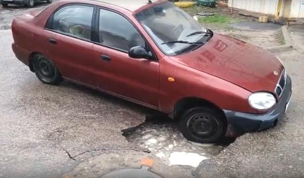 Под машиной провалился асфальт.