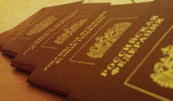 Вырастет пошлина за загранпаспорт.