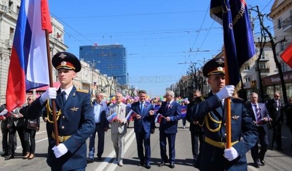Первомайская демонстрация в Воронеже.