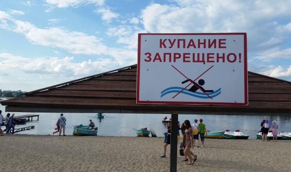 Воронежцев предупредили об аномальной жаре.
