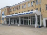 Воронежский авиазавод.