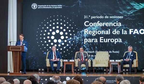 Участие в конференции принял Алексей Гордеев.