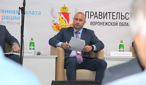 Григорий Чуйко - модератор сессии.