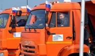 Владимир Путин на грузовике проехал по Крымскому мосту.