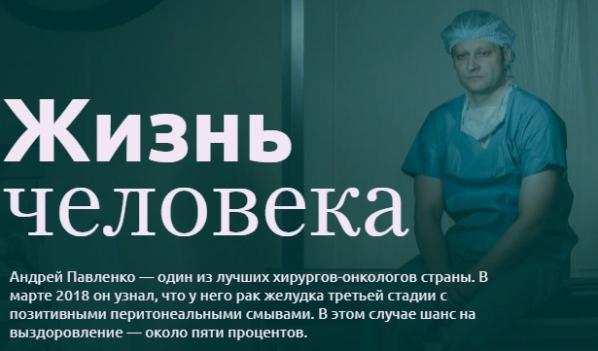 Блог онколога.