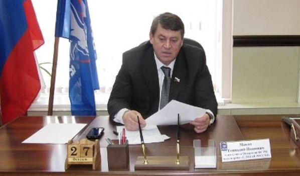 Геннадий Макин.