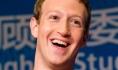 Глава Facebook Марк Цукерберг.